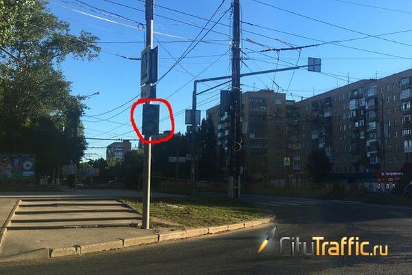 В Тольятти второй день не работают светофоры на опасном перекрестке | CityTraffic