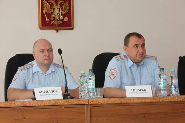 В Сызрани представили нового главу полиции | CityTraffic