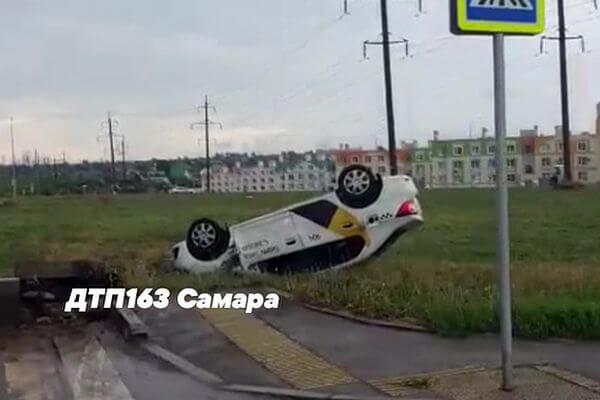 Пьяный самарец за рулем Яндекс.такси врезался в бордюр и опрокинулся | CityTraffic