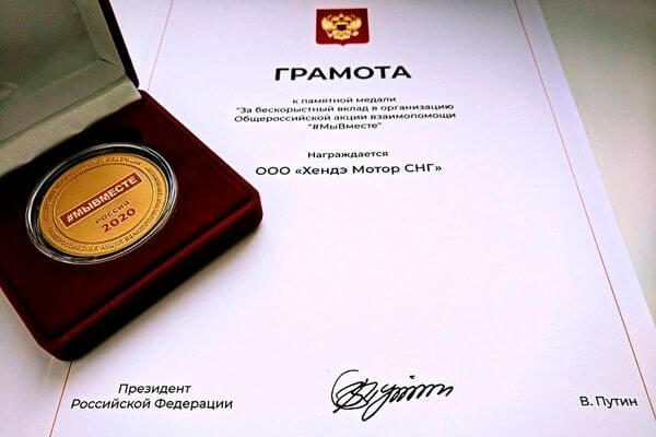 В Самарской области выявлено около 500 случаев незаконного потребления газа | CityTraffic