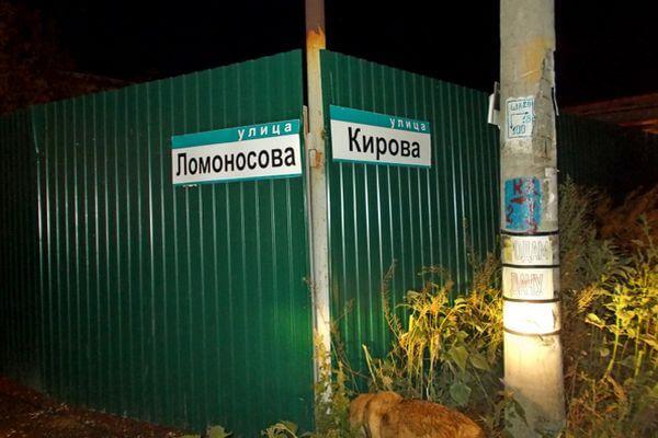 Житель Тольятти продал чужую машину, долго стоявшую в соседнем дворе | CityTraffic