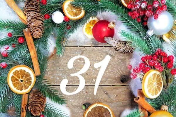 Россияне требуют сделать 31 декабря официальным выходным днем | CityTraffic