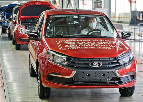 На АВТОВАЗе собрали 30-миллионный автомобиль LADA: видео | CityTraffic