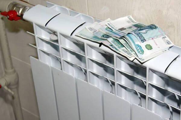 В Самарской области за долги по отоплению начали брать пени | CityTraffic