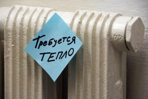 В одном из детских садов Тольятти все еще нет отопления | CityTraffic