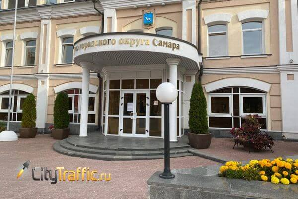 Заместителем председателя думы Самары вновь избран Сергей Рязанов | CityTraffic