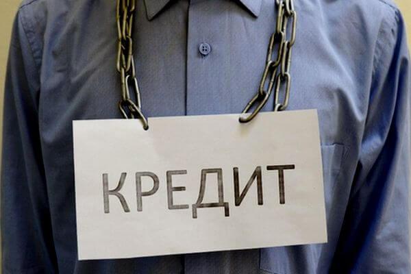 Россияне стали ненавидеть кредиты в 3 раза больше за 13 лет | CityTraffic