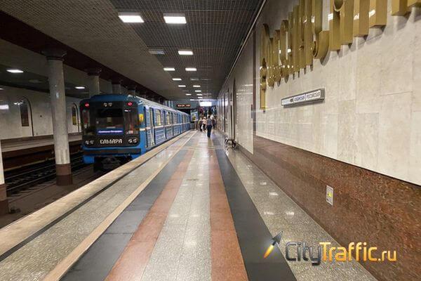 Дмитрий Азаров и Марат Хуснуллин обсудили дальнейшее развитие самарского метро | CityTraffic