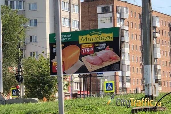 Единоросс Дуцев из Тольятти настолько суров, что решил бороться сам с собой | CityTraffic