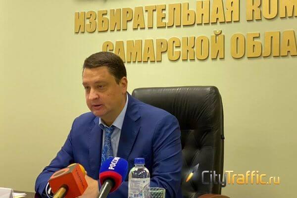 В Самарской области в Единый день голосования в облизбирком поступило 11 жалоб | CityTraffic