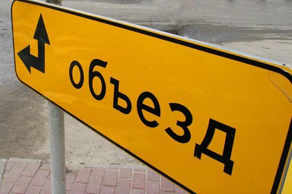 В Самаре из-за ДТП автобусы №№ 21 и 41 едут в объезд в направлении 15 Микрорайона | CityTraffic