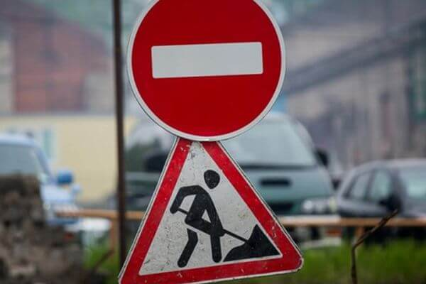 В Самаре  на месяц ограничили движение по дублеру улицы Антонова-Овсеенко | CityTraffic