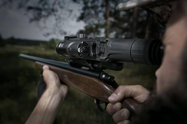 Житель Самарской области задержан во время охоты с прибором ночного видения | CityTraffic