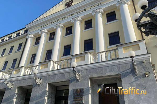 О том, как депутаты Самарской губернской думы помогают людям во время пандемии, расскажут за 912 тысяч рублей | CityTraffic