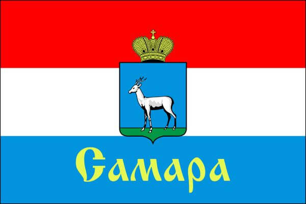 Флаг Самары теперь можно размещать на визитках депутатов и городских чиновников | CityTraffic
