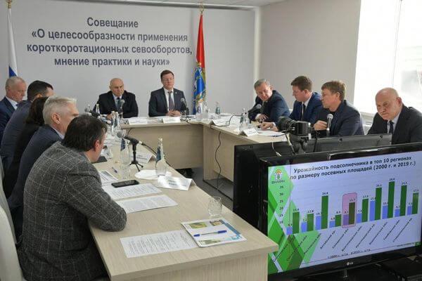 В Самарской области будет запущен пилотный проект по селекции сельхозкультур | CityTraffic