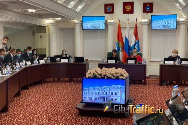 В Думе Самары избрали новых председателей комитетов | CityTraffic