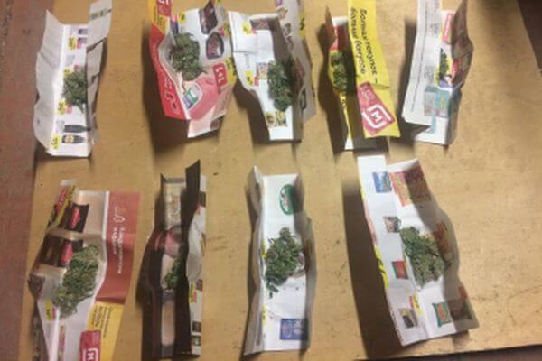 У жителя Отрадного нашли 9 конвертов с марихуаной | CityTraffic