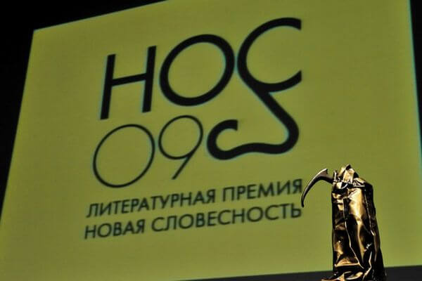 Правительство РФ расширило не облагаемый налогом список премий в  области науки и искусства | CityTraffic