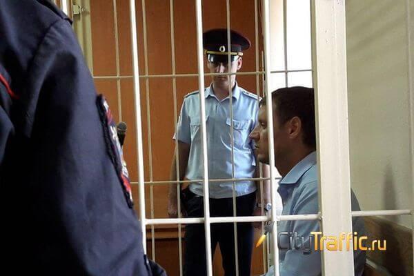 Прокуратура запросила для экс-главы ФКР в Самаре 15 лет колонии | CityTraffic