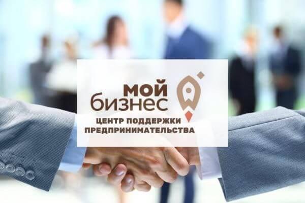 Самозанятые жители Самарской области могут взять кредит до 5 млн рублей под 7,75% | CityTraffic