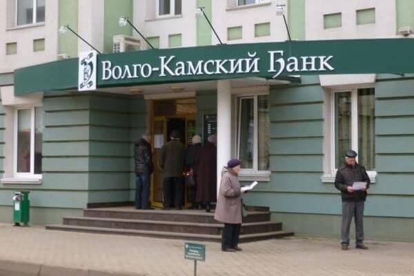 Акционер Волго-Камского банка опять оспаривает взыскание с нее и экс-топ-менеджеров 2,2 млрд рублей | CityTraffic