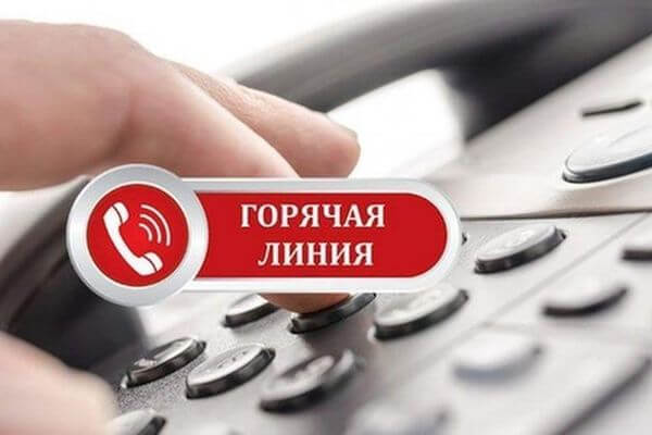 В Самарской области с 9 по 19 марта можно позвонить на горячую линию Роспотребнадзора | CityTraffic