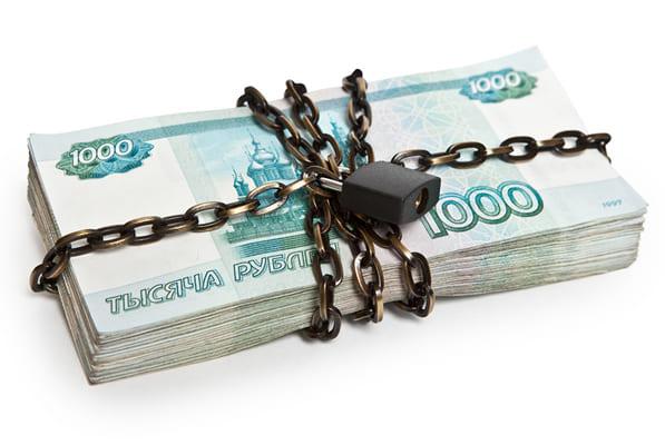Администрации Тольятти не дают покоя заблокированные депутатами средства на управляющих микрорайонами | CityTraffic