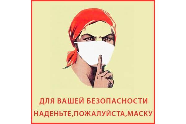 В Самаре не пустят в дачный автобус без маски | CityTraffic