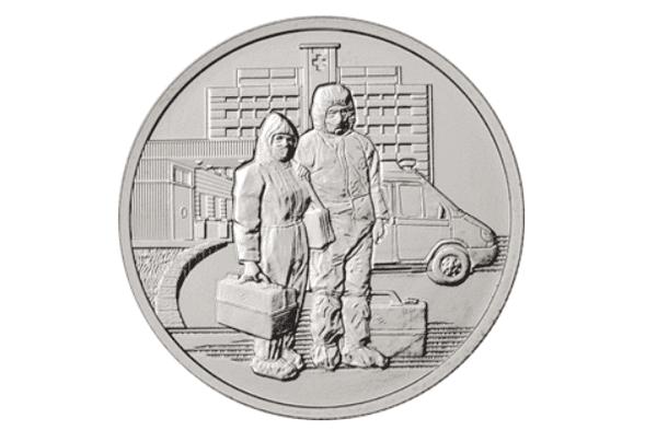 ЦБ РФ выпускает памятную монету, посвященную медикам | CityTraffic