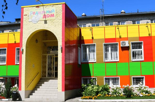 Роженицам Тольятти сделали подарок к 8 марта – вернули второй роддом | CityTraffic