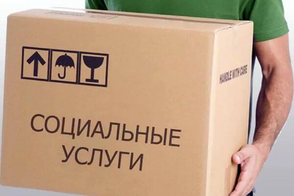Самарская область вошла в число пилотных регионов, где будут действовать новые форматы оказания госуслуг в социальной сфере | CityTraffic