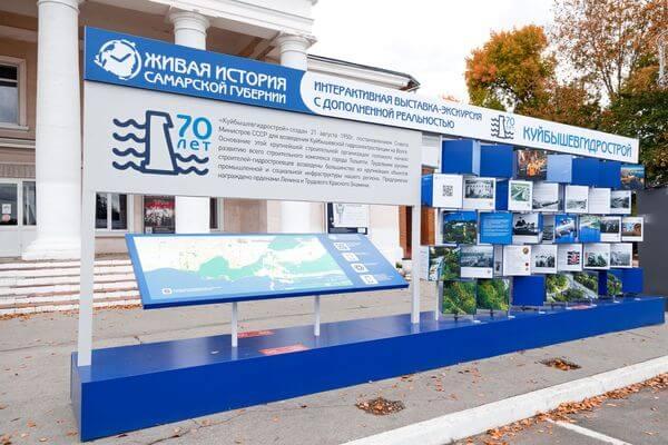 В Тольятти оживили историю при помощи порталов в интерактивный музей | CityTraffic
