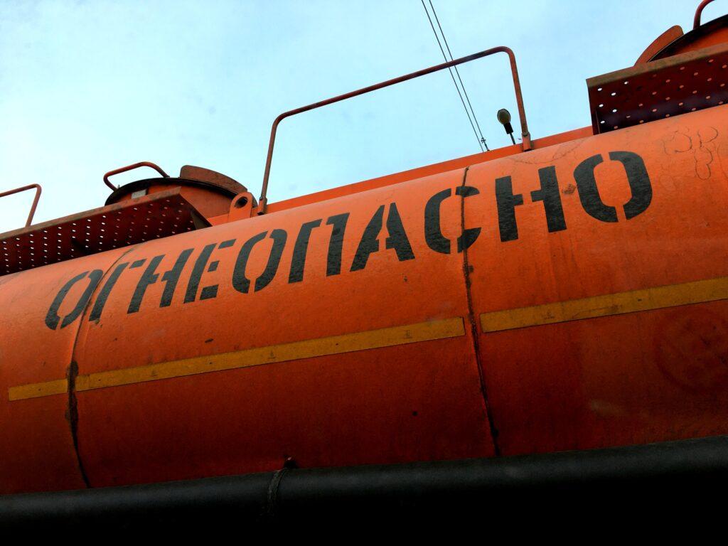 В Тольятти пятый месяц подряд дорожает бензин | CityTraffic