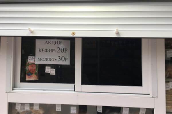 Житель Тольятти залез ночью в торговый киоск и забрал 16 тысяч рублей | CityTraffic