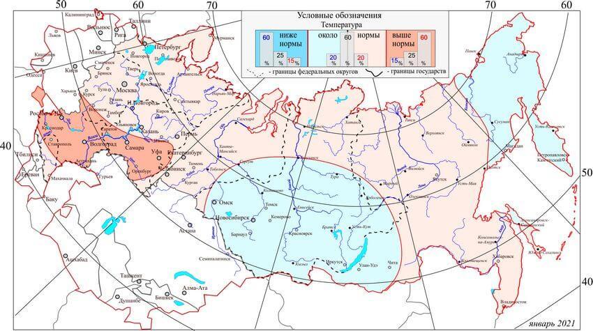 Остаток осени и зима в Самарской области будут теплее, чем обычно | CityTraffic