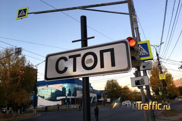 Что нового ждет автомобилистов Тольятти на дорогах города | CityTraffic