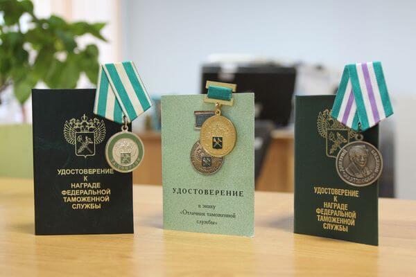 Самарских таможенников наградили за предотвращение ввоза в Россию более 57 кг наркотического вещества | CityTraffic