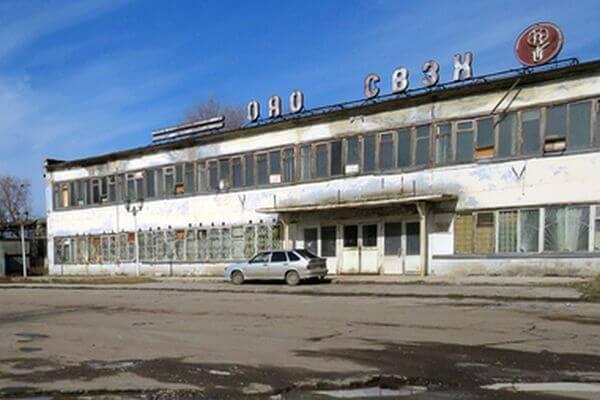 На рекультивацию площадки бывшего завода химикатов в Чапаевске выделено 436 млн рублей | CityTraffic