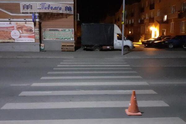В Самаре автомобиль сбил двух женщин на переходе | CityTraffic