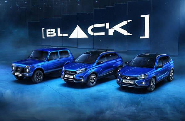 АВТОВАЗ расширил модельный ряд машин с черными крышами | CityTraffic