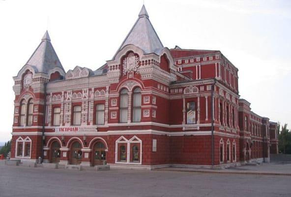Минкульт уволил директора самарского драмтеатра