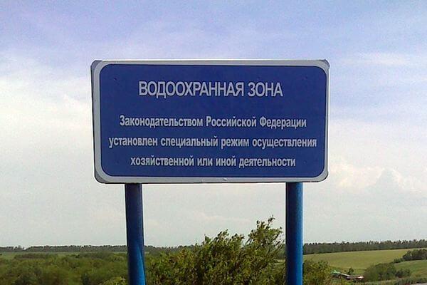 За езду по дороге у водоема оштрафовали жителя Самарской области | CityTraffic