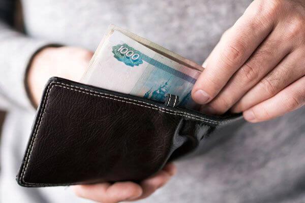 Кому в Самаре предлагают высокую зарплату в январе 2021 | CityTraffic