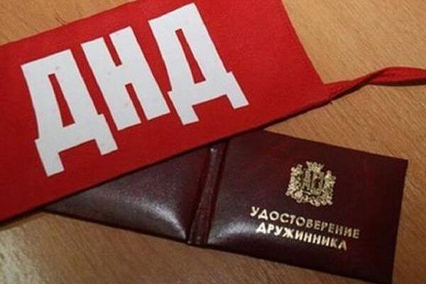 В Самарской области на финансирование народных дружин в2021 году выделено 6,3 млн рублей