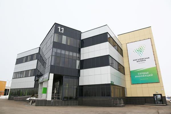 Статус резидентов «Жигулевской долины» получили еще 16 организаций и авторов инновационных проектов | CityTraffic