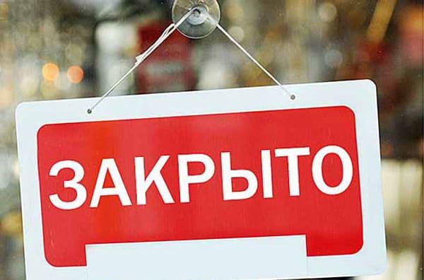 За 9 месяцев 2020 года экономика Самарской области потеряла 10% организаций | CityTraffic