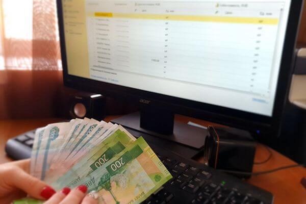 Почти 2 млн рублей отдала бюджетница из Сызрани насильнику и развратнику из соцсетей | CityTraffic