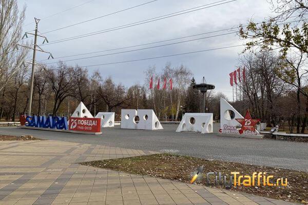 В двух парках Самары нет освещения на аллеях рядом с детскими площадками | CityTraffic
