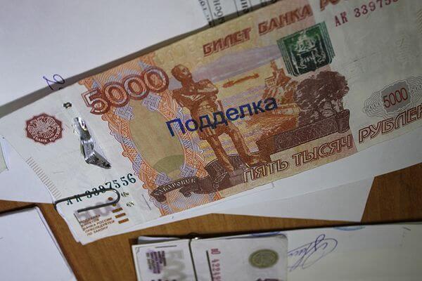 В Самаре условные сроки дали любителям фальшивых денег и гашиша | CityTraffic